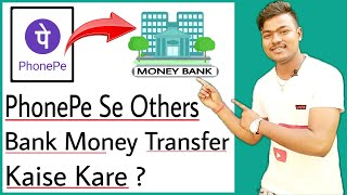 how to transfer money phonepe to bank account  phonepe se bank account mai paise kaise transfer kare