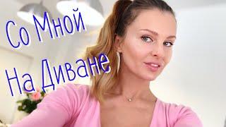 ДЕЛАЕМ МОЮ КУХНЮ ВМЕСТЕ (KatyaWorld)