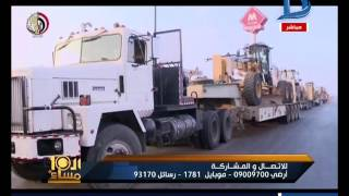 العاشرة مساء| القوات المسلحة توزع المساعدات في الأماكن المتضررة من السيول ..