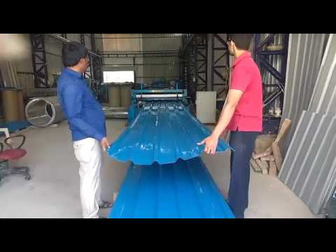 Color Coated Sheet Mfg By Krishna Enterprise, Ahmedabad