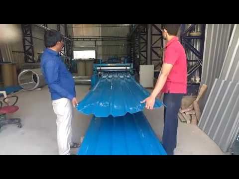 Color Coated Sheet Mfg By Krishna Enterprise Ahmedabad Youtube