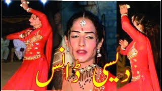 vuclip XXX MUJRA DANCE - PAKISTANI MUJRA DANCE 2020 new saraiki songs 2018  baloch movies center