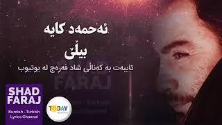 Ahmat Kaya ~ Kurdish Lyrics ~ (Soyle) خۆشترین گۆرانی کوردی shadfaraj