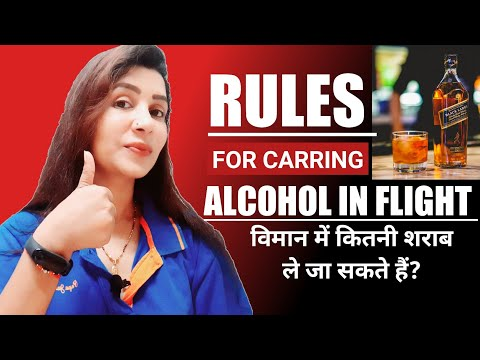 Rules For Carrying Alcohol In Flight | Simplyfly