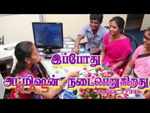 Madurai Catering College
