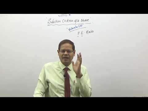 SHARE SELECTION CRITERIA (తెలుగు) P/ E RATIOS  AS CRITERIA
