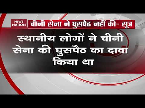 Breaking: Indian Army denies media report of intrusion by Chinese soldiers in Ladakh
