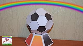 Поделка своими руками. Мяч из бумаги (DIY origami ball).