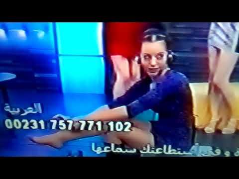 Eurotic TV , Keira , Nylon Feet