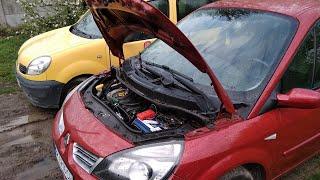 Замена масла на Renault Scenic 2 на СТО / Стоимость в Украине
