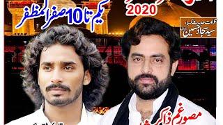 Live Majlis 2 Safar Darbar sakhi Shah Chan Charagh Rawalpindi 2020