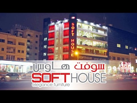 Soft House Furniture - Amman