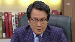 """내 남자의 비밀 - 이휘향 분노! """"한지섭이 브래드 윤이라니!"""". 20180209"""