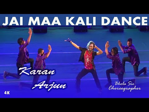 Jai Maa Kali Karan Arjun Sam & Dance Group Bhola