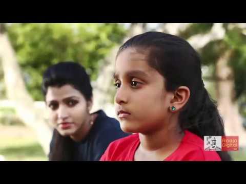 Va Va Magalae   Rani Movie  Ilaiyaraaja