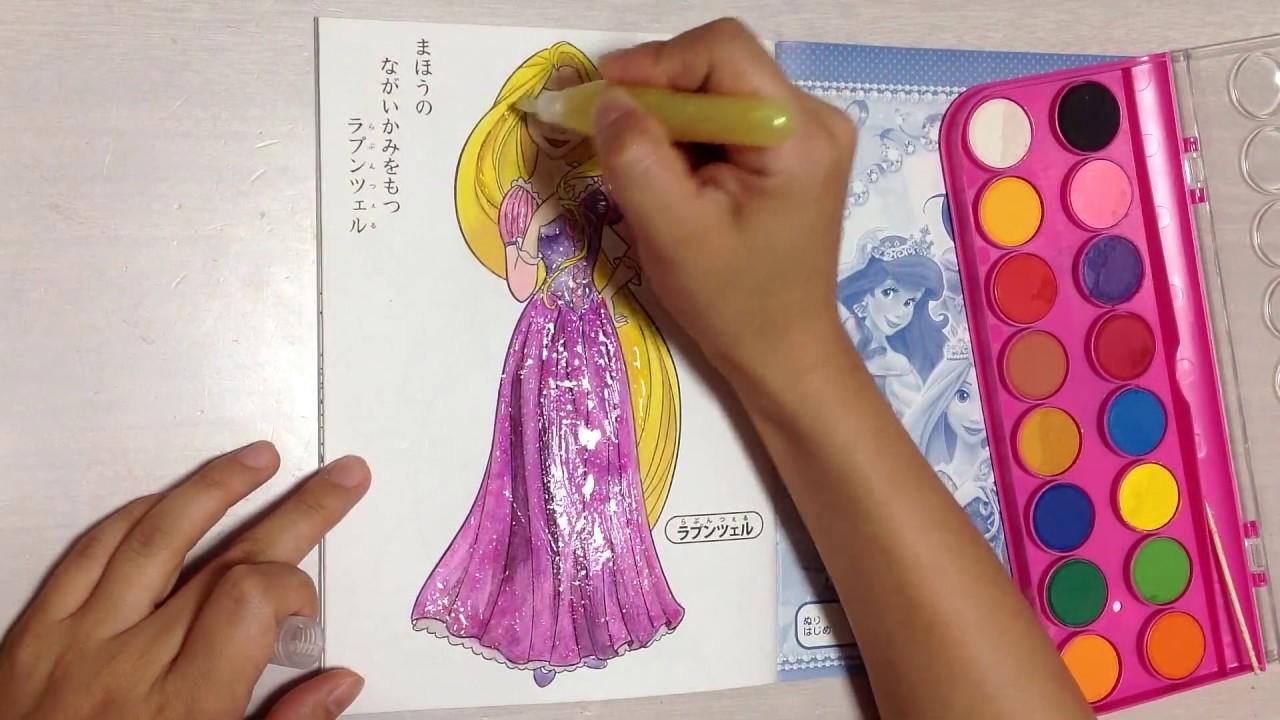 Disney Princess Rapunzel ラプンツェル ぬりえ ディズニープリンセス