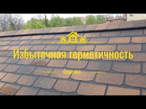 Натяжной потолок ВЫСОСАЛ весь воздух!!!!