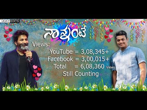 Nannante Telugu Short Film  || Trivikram Srinivas Celluloid  || Uday Kiran ||