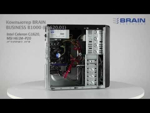 Компьютер BRAIN BUSINESS B1000 B1620 01