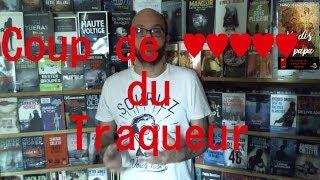 Ne dis rien à papa - François-Xavier Dillard -  Coup de ♥♥♥♥♥ du Traqueur