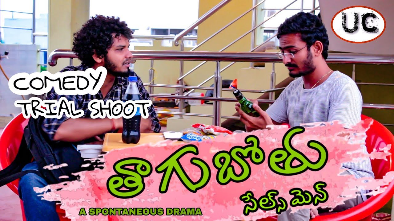 Download THAAGUBOOTHU SALESMEN    TRIAL SHOOT    COMEDY VIDEO    SPONTANEOUS DRAMA    UNITY CREATIONS