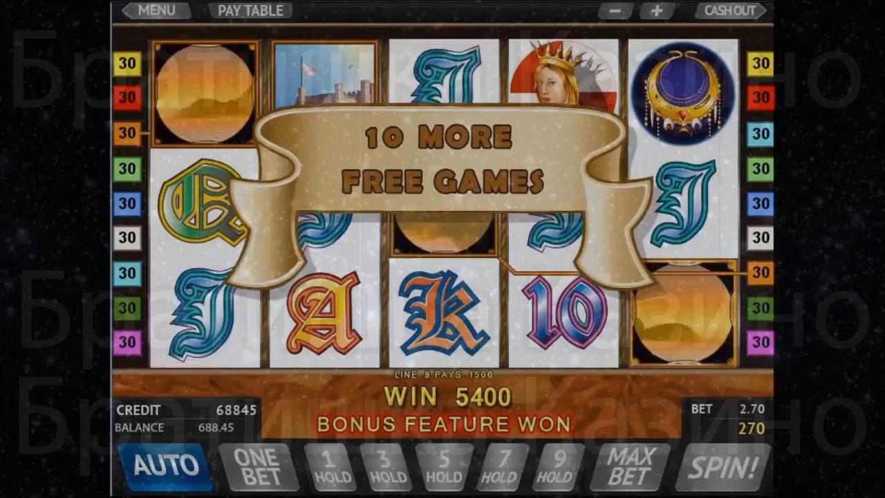вулкан игровые автоматы бонусы
