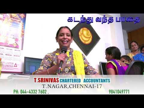 Chartered accountant in Chennai, Srinivas And Gopal 9841049771 / 04443603707 / 044-2432 7602