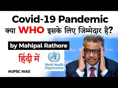 Is World Health Organization Responsible For COVID19 Spread ? #Coronavirus #WHO