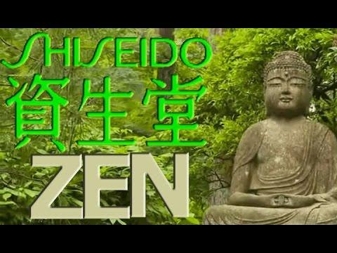 Богатый и роскошный цветочно-древесно-амбровый аромат zen gold был вышел в 2008 году. В 2013-ом shiseido представляет его новую версию zen gold elixir. Это лимитированное издание появится на полках парфюмерных магазинов уже осенью этого года. Композиция нового zen gold elixir это.