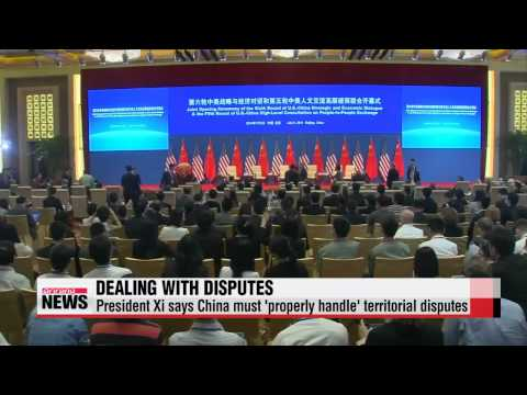 China will push to protect sovereign territory: Xi Jinping