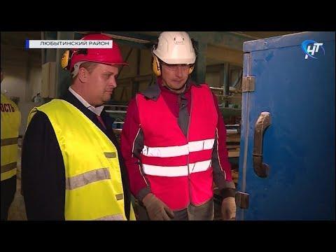 Губернатор Андрей Никитин посетил производственные площадки в Любытинском районе