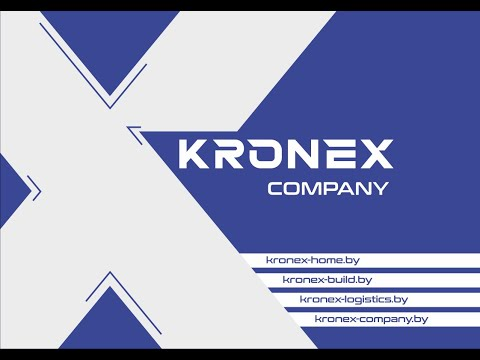 Компания Кронекс - Торгово логистический комплекс
