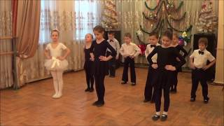 "Открытый урок спортивно- бального танца "" Авангард"""