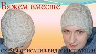 Вязание спицами для начинающих  Вязаная шапка
