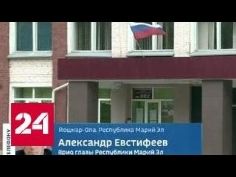 Александр Евстифеев: выборы в Марий Эл не носили конфликтного характера