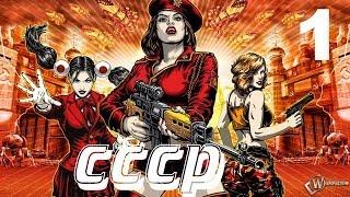 видео Прохождение Red Alert 3 за СССР