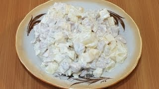 Салат из курицы и ананасов/Chicken salad and pineapple