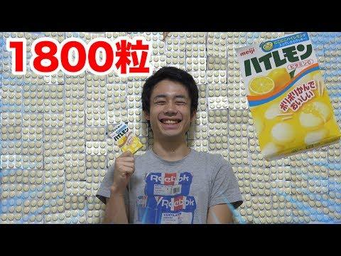 1800100