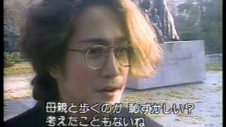 This is mainly narrated in Japanese, so you might be a little bored...