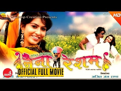 Nepali Film Kismat Mp3 Ra One Film Heroine Name
