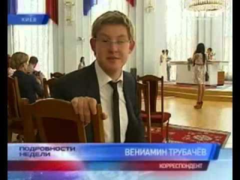 брачные знакомства с российскими миллионерами
