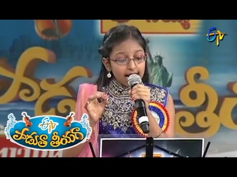 Chandamama Kadhalo Chadiva Song - Sneha Performance in ETV Padutha Theeyaga - USA - ETV Telugu