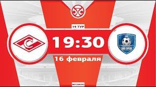 МФК «Спартак» — МФК «Волга-Саратов»