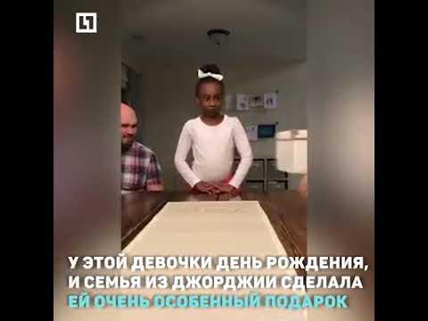 Семья удочерила девочку...