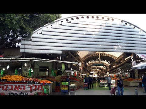 Public Market @ Petah Tikva Israel