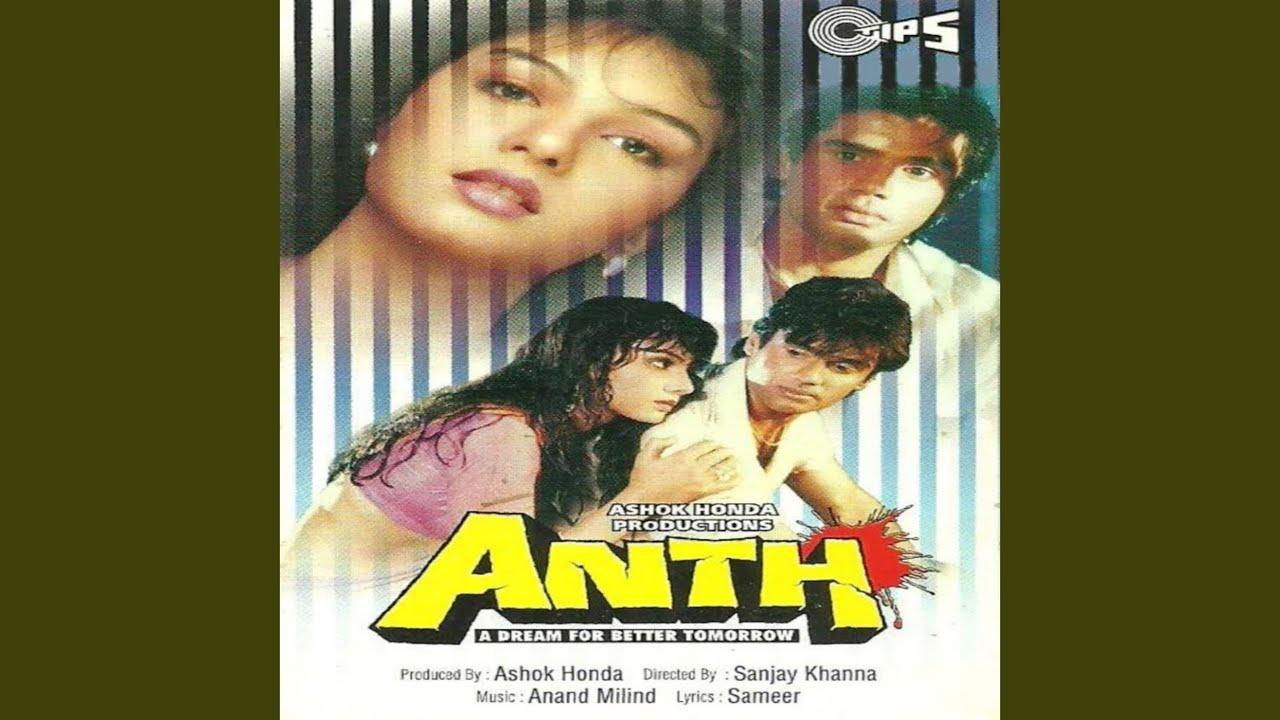 Download Aaja Jaane Jaa
