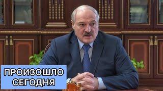 Лукашенко про ЦЕНЫ в Беларуси! #Shorts