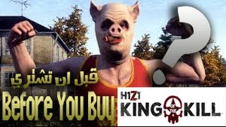 Before You Buy H1z1 King Of The Kill | قبل ان تشتري