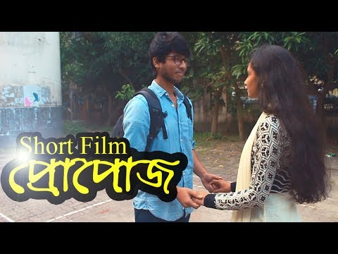 Bangla Romantic Short Film