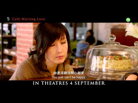 Review: Café.Waiting.Love
